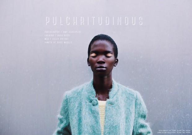 Aamito Stacie Lagum - Fashion Friend Magazine