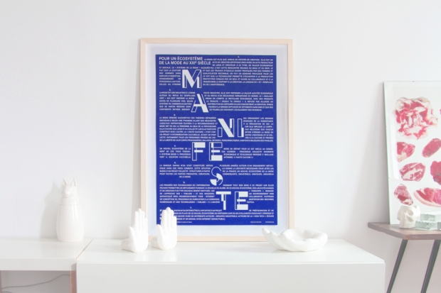 adrienne-bornstein-front-de-mode-sakina-m-sa-poster_02